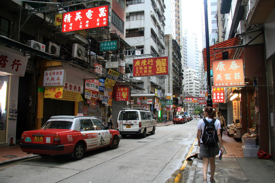 Chinese herbal medicine district - a bit smelly
