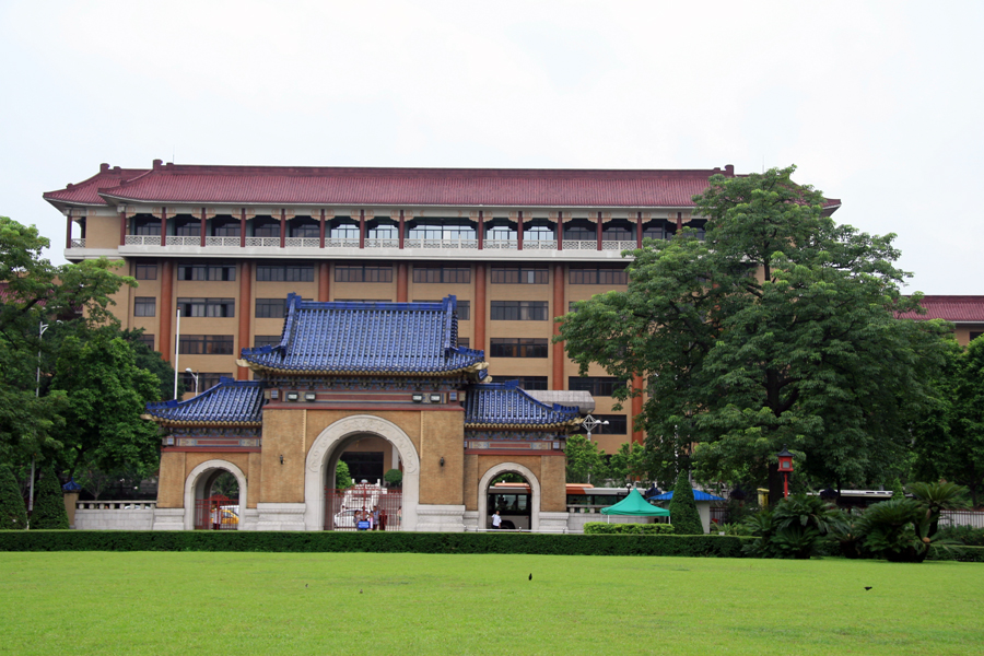 Across from Sun Yat-sen Memorial Hall