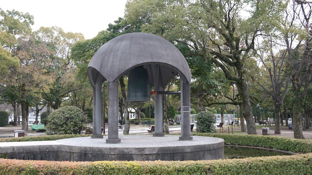 Peace Bell - Hiroshima Peace Memorial Park