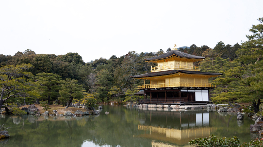 Kinkaku-ji, the 'Golden Temple' - Kyoto