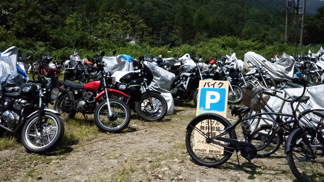 motor cycle parking