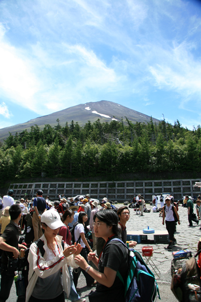 Mount Fuji visitors