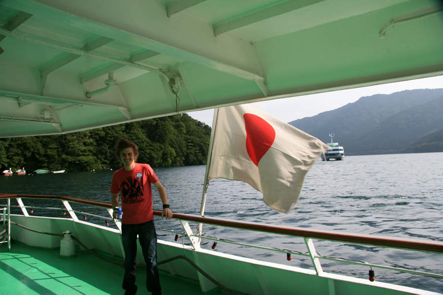 Garths token flag shot, Lake Ashi