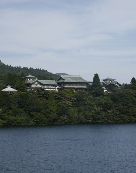 A hotel apparently, Lake Ashi