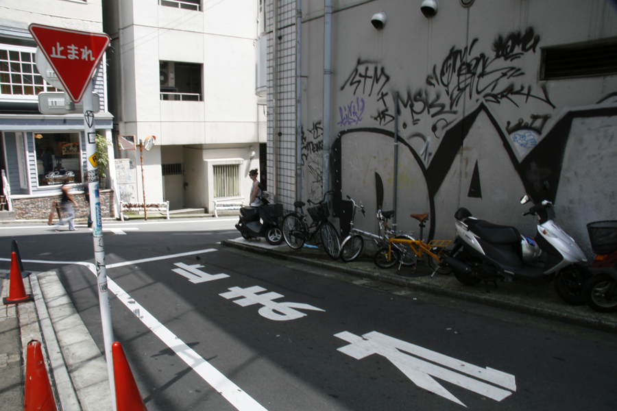 Back streets of Shibuya